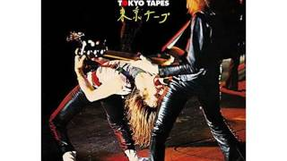 Scorpions - Kimi Ga Yo (Unreleased)  (Japanese Hymn Live Japan 78)