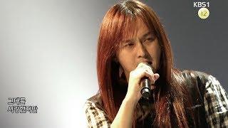 2017.10.20. 콘서트7080.김경호 - 비와 당신의 이야기(with박완규), 사랑했지만, 해야