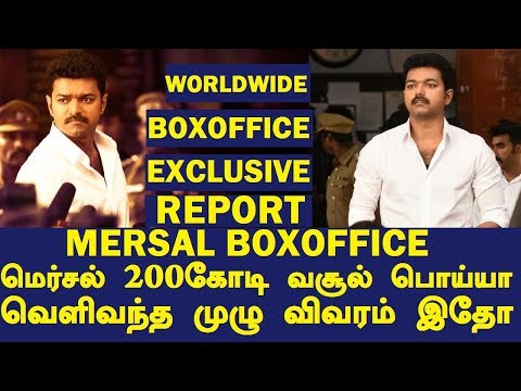 Mersal 200 Crore Boxoffice Collection Fake...