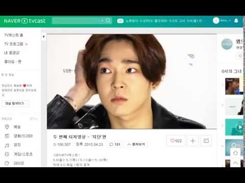 How to Make a Naver account