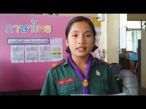 สาลิกา พาฟังประวัติวันภาษาไทย.