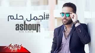 Tamer Ashour - Agmal Helm ( Original Track ) تامر عاشور - أجمل حلم