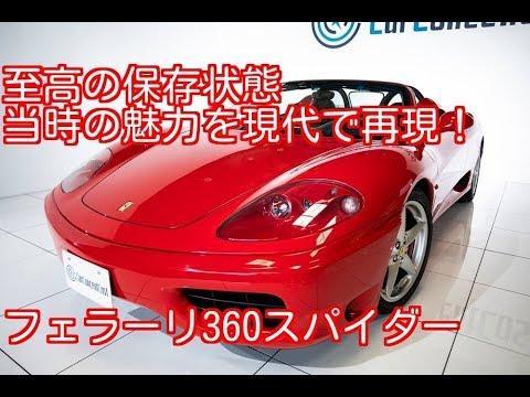 カーコンセントコスト carconcentcost 福岡市の輸入車販売会社 0120−967−393.