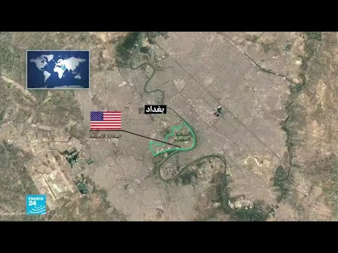 سقوط صاروخ كاتيوشا في المنطقة الخضراء ببغداد..رسالة لمن؟  - نشر قبل 2 ساعة