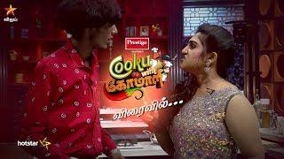 Cook With Comali – Promo Vijay tv Show