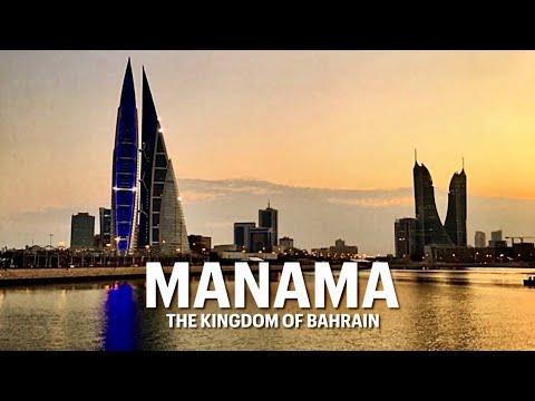 Manama, 🇧🇭 Bahrain's Glamorous Capital City