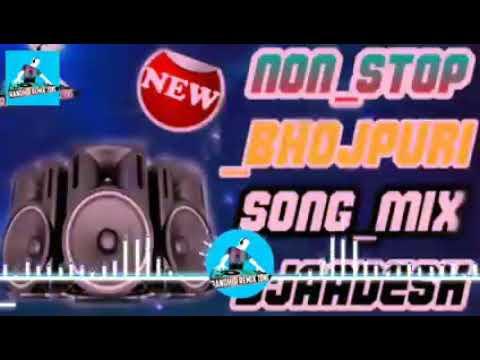 Dubar Bhaila Ho Sautiniya Ke Chakkar Mein DJ Remix Gana