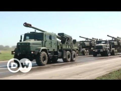 Нова українська зброя: