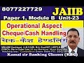 JAIIB Paper 2 Unit - 23 Operational Aspect Cheques -Cash handling Part 1 to 5 120519
