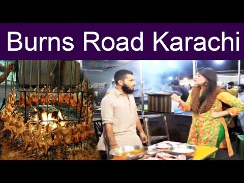 Street Food in Burns Road Karachi | Khabay Mere Des Kay | 2 July 2017