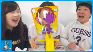 도티 잠뜰 님 두근두근 손바닥 룰렛 챌린지 게임 대결하다! 승자는? ♡ 복불복 보드게임 장난감 놀이 Pie Face Challenge | 말이야와친구들 MariAndFriends