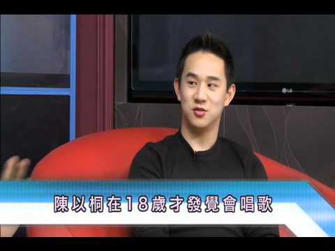 Jason Chen 陳以桐專訪 1/3