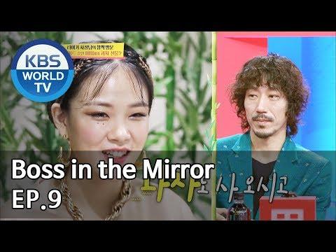Boss In The Mirror | 사장님 귀는 당나귀 귀 EP.9 [SUB : ENG, THA/2019.07.07]