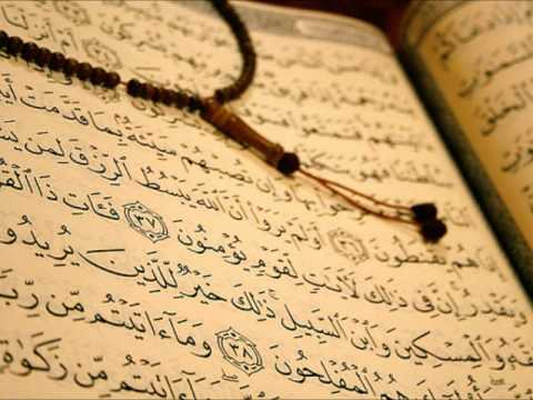 Aning Katamsi - Allahummarhamna bil Quran