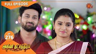 Agni Natchathiram - Ep 276 | 15 Oct 2020 | Sun TV Serial | Tamil Serial