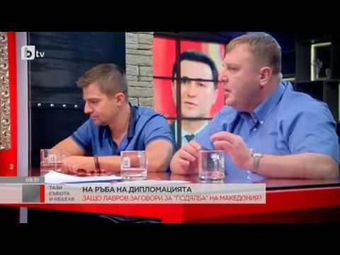 Андрей Арнаудов и