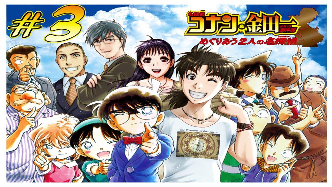 Detective Conan & Kindaichi Case Files: Chance Meeting of Two Great  Detectives Walkthrough Part 3