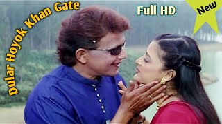 Dular Hoyok khan Gate  Marshal film New Santali Video Song 2020 Hindi Star Mithun dubbed Thumb