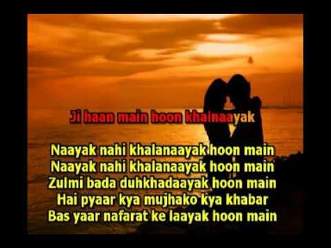 Nayak Nahi Khalnayak Hoon Main Karaoke by Ramprasad 9932940094
