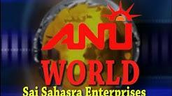 Anu Solar Anu World Mathikere Anu Solar Bangalore