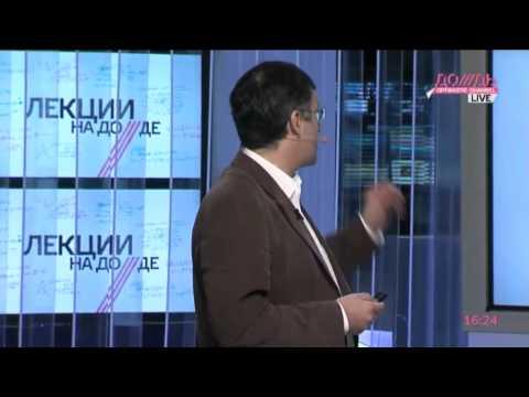 Сергей Гуриев. Экономика