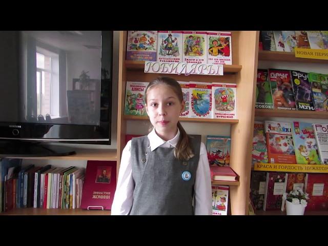 Изображение предпросмотра прочтения – ВалерияТальникова читает произведение «Школьник» Н.А.Некрасова