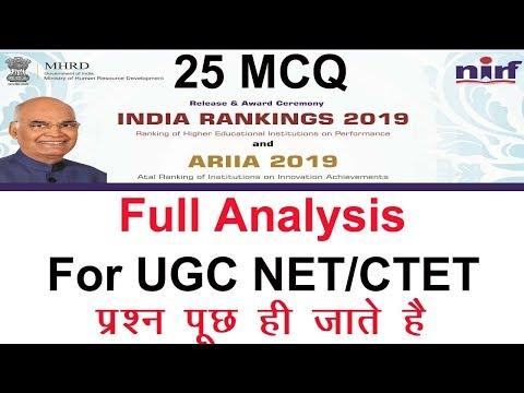 university-ranking-of-nirf-2019-|-nta-ugc-net-june-2019-|-phd-mphil