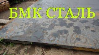 Лист сталь 15ХСНДА, 10ХСНДА 16мм, 32мм тралом в Краснодар(, 2016-06-24T13:09:03.000Z)