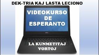 VIDEOKURSO DE ESPERANTO - LA 13-A KAJ LASTA LECIONO (LA FORMADO DE LA KUNMETITAJ VORTOJ)