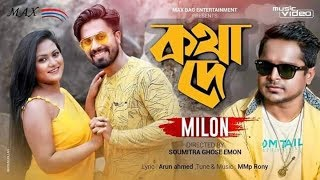 Kotha De Milon Mp3 Song Download