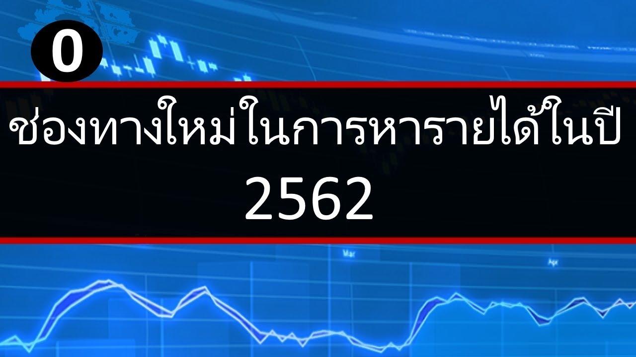 Iq option สมัคร: olymp trade ประเทศไทย