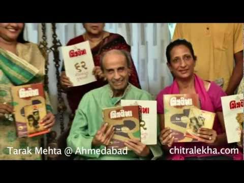 Chitralekha's 62nd Anniversary Issue Launch
