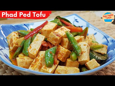 Spicy Stir Fry Tofu with Thai Red Curry Paste (Pad Phed Tofu) ผัดเผ็ดเต้าหู้