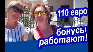СКИДКИ, БОНУСЫ, ЛАЙФХАКИ Для Путешествий, Которые Работают! Греция Афины