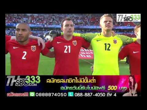 ชมบอลสด Norway VS Iceland