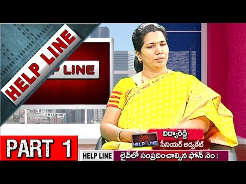 Discussion on Legal Advice in Stress Management || Helpline || Part 1 || Vanitha TV