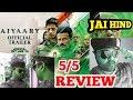 Aiyaary Trailer | Reaction | Review | Neeraj Pandey | Sidharth Malhotra | Manoj Bajpayee