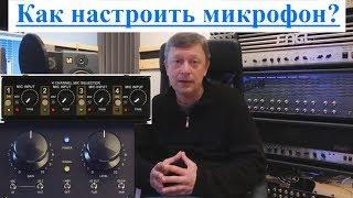 видео микрофона и усилителя в Москве