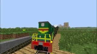 моя карта : железная дорога (мод Traincraft)#1