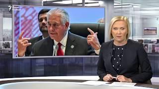 США ответят на решение России о высылке дипломатов / Новости
