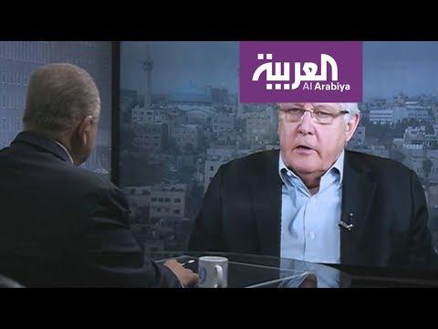 غريفيثس للعربية: تنفيذ المرحلة من اتفاق الحديدة سيكون يوما عظيما  - نشر قبل 2 ساعة