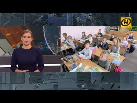 Школьный конфликт – частность или следствие системной ошибки в образовании? // Будет дополнено