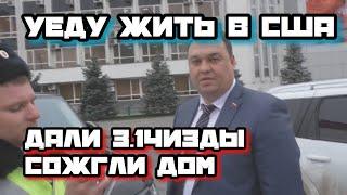Евгений Ширманов. Как 3аеб@ть весь город.