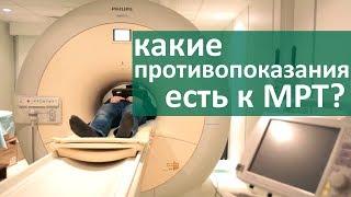 Томограф. ☀ Возможности томографа при выполнении МРТ диагностики. ЦЭЛТ