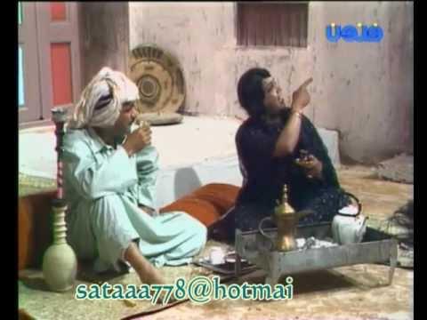 مسلسل الأقدار حسين عبد الرضى | Doovi