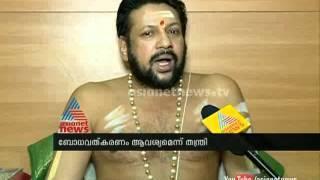 Sabarimala News :ശബരിമലയില് അനാചാരങ്ങള് കൂടുന്നു