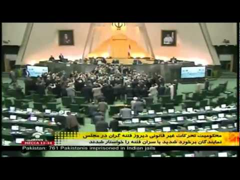 Iran - 15 Feb Tehran Mousavi and Karrobi should be executed chant be regime MP in Parliment