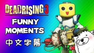 VanossGaming-《死亡復甦3》8巨型核彈,洛克人裝,最終大魔王(Massive Bomb Nuke, Mega Man Suit, Final Boss Ending Fight m