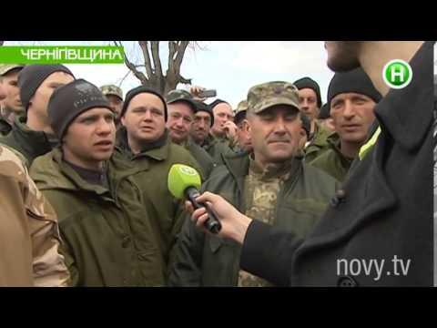 ВЧ Десна солдаты