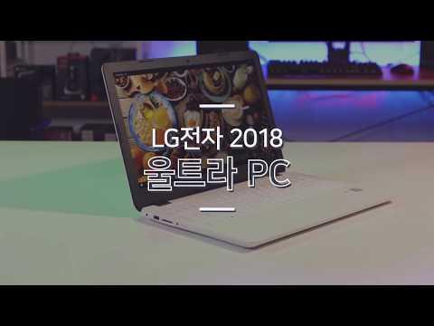 LG전자 울트라PC 2018년형 15U480